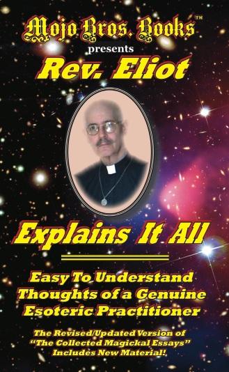 book cover ESSAY NEW copy